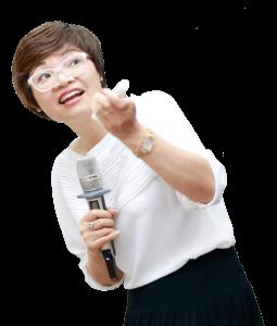Dr Cherry Vu      (T.s. Vũ Anh Đào)
